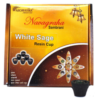 Box of 12 Resin Cups - White Sage